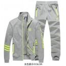 Adidas Kit Sport - Gris/Vert France Site Officiel