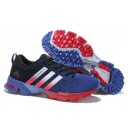 Adizero Knit 2.0 [13] France Magasin