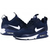 Air Max 90 Sneakerboot Bleu Fashion