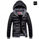 Coton Manteau Nike 2016 - Noir Achat