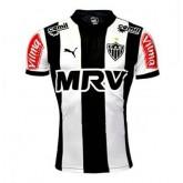 Maillot Atlético Mineiro 2016 Domicile En Solde