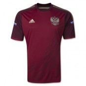 Maillot Russie Coupe Du Monde 2014 France Magasin