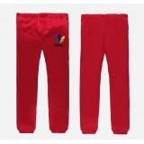 Pantalon De Survêtement Rouge Adidas Achat ? Prix Bas