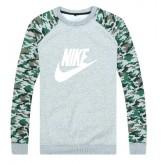 Pull Nike - [005] France