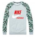 Pull Nike - [006] Paris